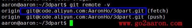 git remote -v 查看镜像源地址.jpg