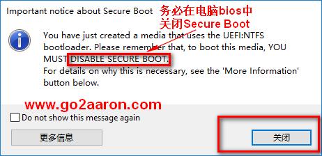 制作成功后提示需要在 BIOS 中关闭 SucureBoot 来从 UEFI 启动