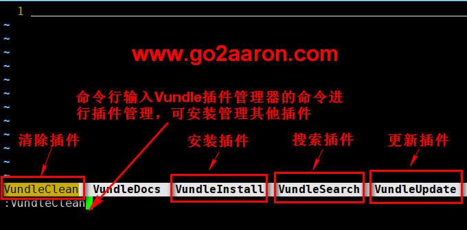 11Vundle插件管理器.jpg
